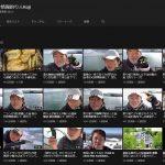 札幌釣り情報YouTubeチャンネル